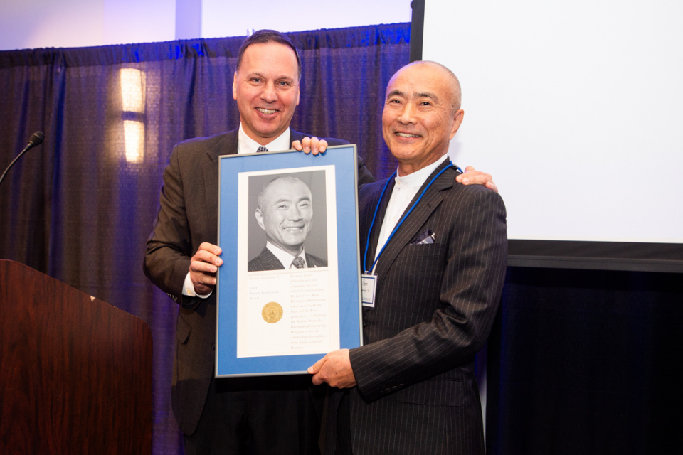 "President Ron Liebowitz presents Toshizo ""Tom"" Watanabe with the Alumni Achievement Award at Wien anniversary"